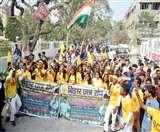 बिहार छात्र संघ के छात्रों ने मांगों को लेकर दो घंटे तक विवि का गेट बंद कर की नारेबाजी Muzaffarpur News