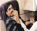Maharashtra: गैंगस्टर एजाज लकड़ावाला बोला, छोटा राजन ने बनाई थी 1998 में दाऊद को मारने की योजना