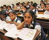 ज्ञान को जीवनकर्म से जोड़ने की गांधीवादी दृष्टि को नई शिक्षा नीति में शामिल किया जाना चाहिए