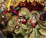 Phulera Dooj 2020: आज फुलेरा दूज पर राधा-कृष्ण खेलेंगे फूलों की होली, चढ़ेगा अबीर-गुलाल, जानें मुहूर्त एवं पूजा विधि