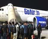 मुंबई जा रहा गो एयरवेज का विमान उड़ान भरने के बाद खराब मौसम के कारण लौटा