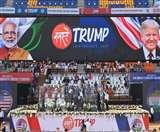 Namaste Trump 2020 LIVE Updates: अहमदाबाद पहुंचे राष्ट्रपति ट्रंप, थोड़ी देर में मोटेरा स्टेडियम में 'नमस्ते ट्रंप' को करेंगे संबोधित