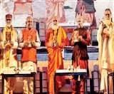 Delhi: वनवासियों की रक्षा के लिए आगे आएं शहरी क्षेत्र के लोग: विष्णु सदाशिव कोकजे