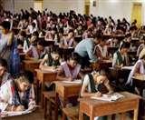 UP Board Exam 2020: लखनऊ में 17 पेपर नकल विहीन संपन्न; डिप्टी CM संभाल रहे कमान-CC कैमरों से निगरानी
