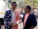 वरुण धवन ने अमेरिकी राष्ट्रपति डोनाल्ड ट्रम्प का मजाकिया अंदाज में किया था स्वागत, बाद में डिलीट किया Video
