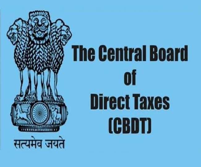 केंद्रीय प्रत्यक्ष कर बोर्ड ( CBDT )