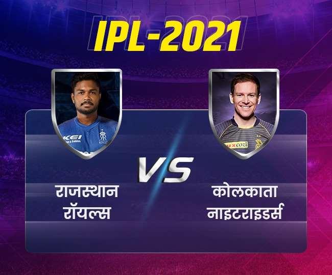 IPL 2021 RR VS KKR 18th match