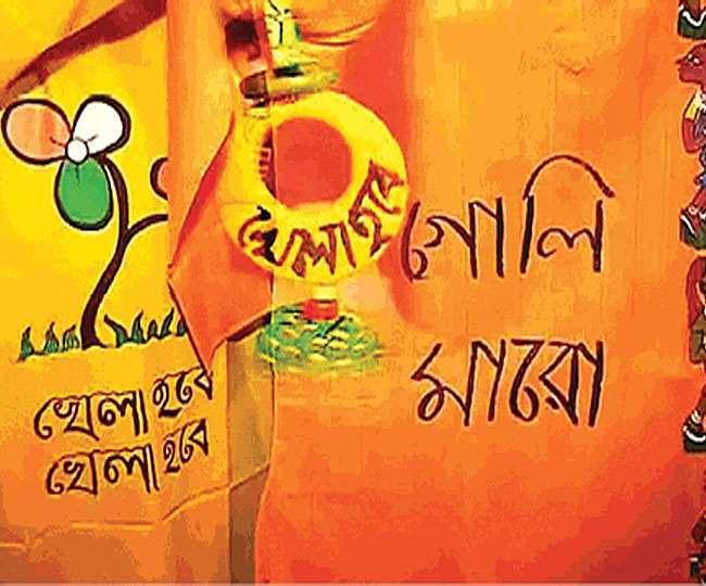 बंगाल का रण : चुनावी रण में गीतों से भी हो रहे वार