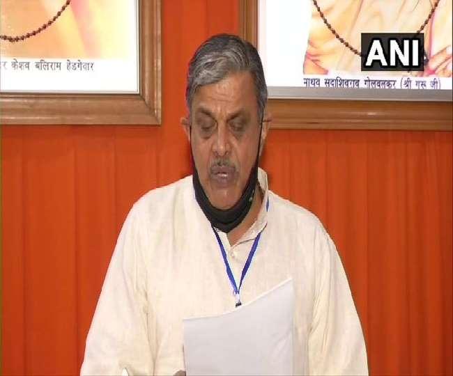 बिगड़ती स्थिति पर RSS जनरल सेक्रेटरी ने विरोधी ताकतों के फायदा उठाने को लेकर किया सावधान