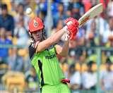 IPL में दो अलग-अलग देशों में शतक लगाने वाले इकलौते बल्लेबाज हैं एबी डिविलियर्स