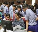 Bihar Board 10th Result 2020: अब खत्म होगा 15 लाख परीक्षार्थियों का इंतजार; कब, कहां व कैसे देखें रिजल्ट, जानिए