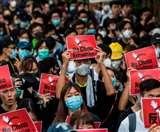 हांगकांग में बवाल, पुलिस ने प्रदर्शनकारियों पर दागे आंसू गैस के गोले, चीनी कानून का विरोध