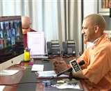 मुख्यमंत्री योगी आदित्यनाथ ने कहा- जिन्होंने भगवान राम को भुलाया वे आज न घर के हैं न घाट के
