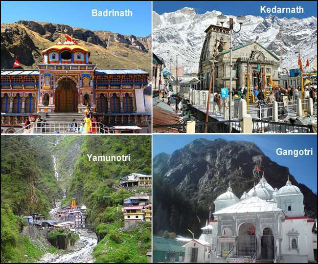 Chardham Yatra 2020: अन्य राज्यों के श्रद्धालुओं को चारधाम यात्रा की अनुमति, यात्रा से पहले जान
