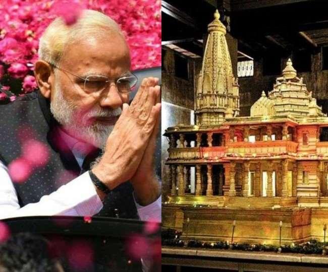 Shri Ram Mandir : अयोध्या, मथुरा, काशी के विद्वान कराएंगे श्रीराम मंदिर के लिए भूमि पूजन