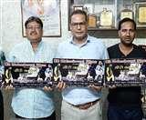 गढ़वाली फिल्म खैरी का दिन का गीत किरतु प्रधान रिलीज Dehradun News