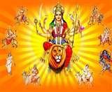Navratri 2019 Meaning of NavDurga: मां दुर्गा के 9 स्वरूपों का क्या है अर्थ, जानें इनका महत्व