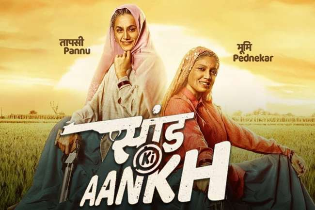 Download Saand Ki Aankh 2019 Full Movie
