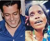 सलमान खान का खुलासा, रानू मंडल को 55 लाख का घर देने की अफवाह में कितनी है सच्चाई