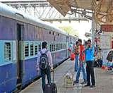 अब Train से सामान भेजना होगा सस्ता, पहली अक्टूबर से नहीं लगेगा सरचार्ज Chandigarh News
