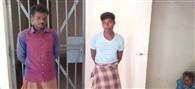 टुंडी में कुल्हाड़ी मारकर हत्या, दो गिरफ्तार
