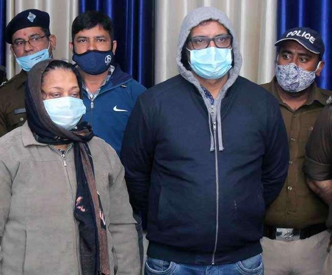 70 लाख हड़पकर 12 साल से फरार इनामी दंपती नोएडा से गिरफ्तार