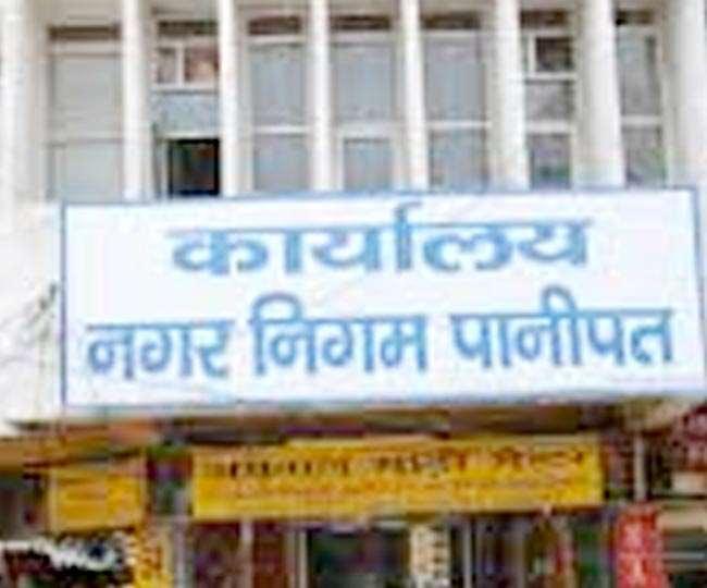 नगर निगम अप्रेल से लेकर अब तक 9 करोड़ 91 लाख रुपये प्रापर्टी टैक्स की रिकवरी।