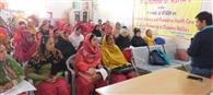 शुगर और बीपी का आयुष में भी इलाज : डॉ. उज्ज्वल