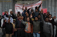 27 माह से वेतन समझौता लंबित, बैंक कर्मचारियों ने किया प्रदर्शन