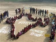 छात्र-छात्राओं ने रैली निकालकर मतदान के प्रति किया जागरूक