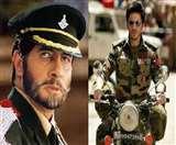 Republic Day 2020: शाहरुख से बिग बी तक इन 7 स्टार्स ने पहनी सेना की वर्दी, एक ने रचा इतिहास बना सुपरस्टार