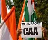 CAA Support: रांची में आज नागरिक मंच निकालेगा तिरंगा यात्रा, सुरक्षा के कड़े इंतजाम