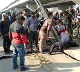 स्लैब पर कूदे युवक की गहरे नाले में गिरकर मौत, बाहर निकालने के लिए बुलानी पड़ी दमकल Kanpur News