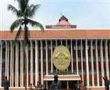 रमेश चेन्निथला ने केरल विधानसभा को भेजा नोटिस, राज्यपाल आरिफ मोहम्मद खान का आया जवाब