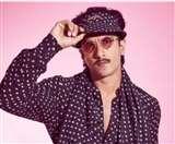 रणवीर सिंह फिर अपनी ड्रेस को लेकर हुए ट्रोल, यूजर्स बोले- 'दीपिका के कपड़े पहनना बंद करें'