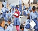 26 January 2020: गणतंत्र दिवस से एक नई शुरुआत, 65 हजार स्कूलों में पढ़ाया जाएगा संविधान का पाठ