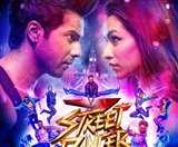 Street Dancer 3D Box Office Collection Day 1: वरुण धवन स्टारर 'स्ट्रीट डांसर 3डी' को मिली सही शुरुआत, जानिए टोटल कलेक्शन
