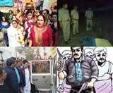 Top Meerut News of the day, 25th January 2020: बागपत में गोकशी, किन्नर भी समाज का एक अंग, पैसेंजर ट्रेन में लूटपाट, नाहिद हसन की गिरफ्तारी से गर्माया माहौल