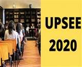 UPSEE 2020: आवेदन 27 जनवरी से 15 मार्च तक, जानिए क्या होगा नियम