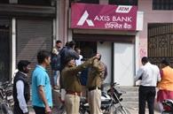 20 लाख रुपये से भरा एटीएम उखाड़कर ले गए बदमाश