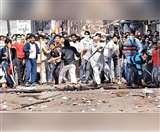 CAA Delhi Protest: उपद्रवियों पर कड़ी कार्रवाई के लिए आदेश का इंतजार करती रही पुलिस
