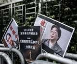 चीन में अवैध रूप से विदेशी सूचना मुहैया कराने के मामले में स्वीडन के प्रकाशक को जेल