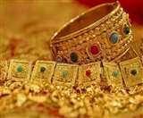 Gold Price Today: सोने के वायदा और वैश्विक हाजिर भाव में आई जबरदस्त गिरावट, जानिए क्या रह गई कीमतें