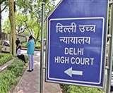 10वीं-12वीं की बोर्ड परीक्षा के सेंटर बदलने की याचिका दिल्ली हाई कोर्ट में दाखिल