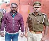 सीरियल किलर भाइयों का गुर्गा कालिया गिरफ्तार, लखनऊ में व्यापारी से मांगी थी रंगदारी