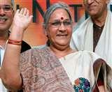 Chhattisgarh Rajya Sabha Election News: कांग्रेस कोटे में अटल की भतीजी राज्यसभा की दावेदार