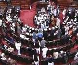 झारखंड में राज्यसभा की दो सीटों के लिए मतदान 26 मार्च को, 6 मार्च को जारी होगी अधिसूचना