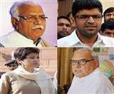 RS की दो सीटों के लिए 26 मार्च को चुनाव, सत्ता पक्ष व कांग्रेस में एक-एक Seat बंटने के आसार