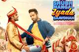 'Shubh Mangal' Box Office Collection Day 4: सोमवार को गिरी आयुष्मान खुराना की फ़िल्म, जानें 4 दिनों की कमाई