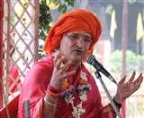 सिदगोड़ा सूर्यमंदिर में श्रीराम कथा के चतुर्थ दिन बाल्यकाल का हुआ वर्णन Jamshedpur News